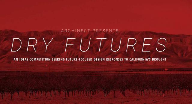 Dry future. Konkurs architektoniczny